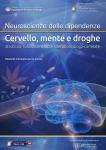 immagine rappresentativa della notizia Neuroscienze delle dipendenze: online una brochure sugli effetti delle droghe sul cervello dei giovani